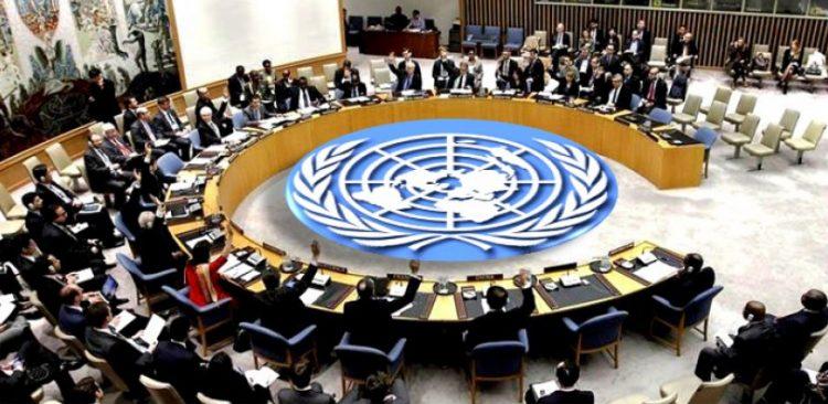 Consejo de Seguridad