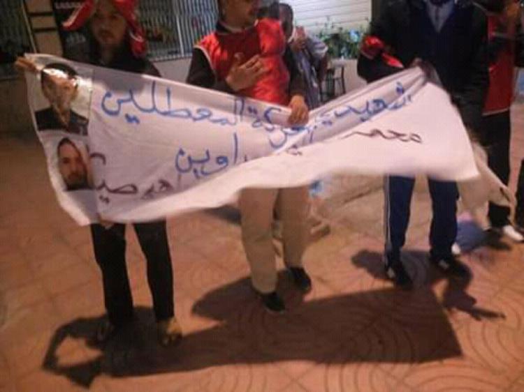 Demonstration 28th March 2019 El Aaiun